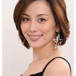 米倉涼子がスピード離婚!?噂される一般人の夫がヤバイ!!のサムネイル画像