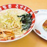 【仙台】仙台ラーメンチケットでラーメンが500円で食べられる!!のサムネイル画像