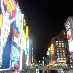 絶対行きたい!大阪で人気のおすすめデートスポットをご紹介しますのサムネイル画像