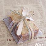 プレゼントに最適☆色々な手作りケーキのおすすめラッピング特集!のサムネイル画像