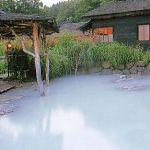 癒されましょう!!人気の温泉''にごり湯''画像を集めてみましたのサムネイル画像