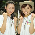 【NEWS ZERO】結婚し卒業の山岸アナ・後任は久野アナ&杉野アナに!のサムネイル画像