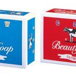 安いのにこんなに優秀!牛乳石鹸で洗顔するだけで美肌になれる!?のサムネイル画像