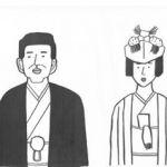 【トツギーノ】人気芸人バカリズムが結婚?!【トツギーノ】のサムネイル画像
