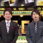大人気番組で共演中の2人!芸人・有吉弘行さんと櫻井翔さん!のサムネイル画像