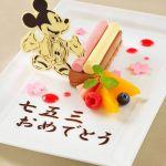 子供の成長を祝う日本の行事失敗しない七五三での神社選びのコツのサムネイル画像
