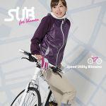 サイクルウェアはカジュアルが好き!人気ブランドのウェアおすすめ☆のサムネイル画像