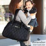 これからママになる人必見!マザーズバッグは月齢で使い分けよう!のサムネイル画像