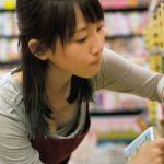 【必見】松井玲奈の魅力的なグラビア画像を集めてみた!【水着あり】のサムネイル画像
