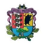 宮崎駿プロデュース三鷹の森ジブリ博物館(美術館)のテーマとは?のサムネイル画像