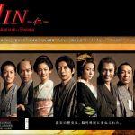 大沢たかおさん出演のドラマ『JIN-仁-』の裏話の紹介のサムネイル画像
