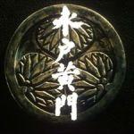 【歴代の水戸黄門】5人それぞれ個性はバラバラ!どの黄門様がいい?のサムネイル画像