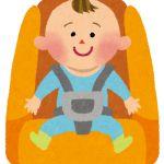 子供を守るチャイルドシート、法律の詳しい内容知ってますか?のサムネイル画像