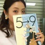 『ネタバレ!要注意』石原さとみと山下智久共演ドラマ10月スタートのサムネイル画像
