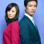 菅野美穂&堺雅人の電撃結婚!驚きのスピード婚に多くの反響と祝福のサムネイル画像