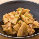 旬の食材たけのこを使った簡単でおいしいレシピをご紹介します★のサムネイル画像