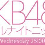 AKB48のラジオ「オールナイトニッポン」はどんな番組なの!?のサムネイル画像