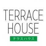 【フジテレビ】テラスハウスの出演者は今、何をしているの!?のサムネイル画像
