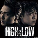 登坂広臣出演ドラマ『HIGH&LOW 〜THE STORY OF S.W.O.R.D.〜』まとめのサムネイル画像