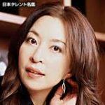 険悪な仲との噂?天海祐希さんと真矢みきさんの関係とは一体!?のサムネイル画像