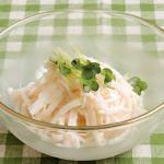いつも同じではつまらない!新しい大根サラダのレシピを探そう!!のサムネイル画像
