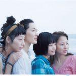 自然な長澤まさみの演技が好評の映画『海街diary』まとめ!!のサムネイル画像