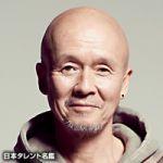 芸能界随一のモテ男といわれる火野正平さんは結婚しているのか!?のサムネイル画像
