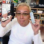 ゆるーいのも魅力【所ジョージ】世田谷ベースについてまとめてみた!のサムネイル画像