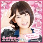 宮脇咲良の髪型がとても可愛い!清楚で可憐な髪型をご紹介!のサムネイル画像