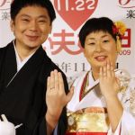 【第一子誕生】大島美幸&鈴木おさむ夫婦のラブラブエピソードまとめのサムネイル画像