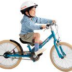 誕生日プレゼントにもピッタリ!!オススメの幼児用自転車☆のサムネイル画像