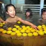 子供と一緒にお風呂を楽しむ!関西にあるおすすめの温泉施設まとめのサムネイル画像