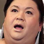 すれ違っても気付かない!?マツコの私服姿は43歳のオジサンのサムネイル画像