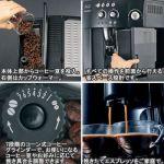 手軽で便利!お洒落なミル付きコーヒーメーカーをご紹介しますのサムネイル画像