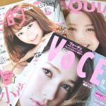 コスメ&美容情報が満載!おすすめの美容雑誌と付録をご紹介のサムネイル画像