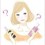 【お悩み解決】季節に限らず、乾燥肌にいい!基礎化粧品とメイク法。のサムネイル画像