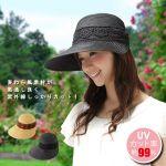 普段使いのオシャレにもバッチリ!夏に被りたい、UVカット帽子まとめのサムネイル画像