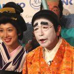 志村ファミリーを外された小林恵美は今度は有吉弘行に気に入られる?のサムネイル画像