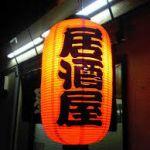 居酒屋メニュー!おうちで簡単!お酒がすすむ激ウマおつまみレシピのサムネイル画像