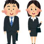 【就活、インターンシップ】スーツやバックはどれがいい??のサムネイル画像