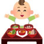 赤ちゃんのお祝いをしよう!お食い初めのやり方や数え方やは?のサムネイル画像