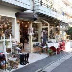 【絶対に知っておきたい】下北沢のおススメの雑貨を扱うお店のサムネイル画像