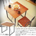 【大注目】デザインで選ぼうオシャレなテーブルを厳選紹介!のサムネイル画像