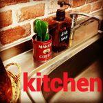 キッチンの壁を簡単DIY♪セリアのレンガ柄リメイクシートが優秀♪のサムネイル画像