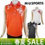 スポーツに着たいおすすめのポロシャツとその選び方をご紹介!のサムネイル画像