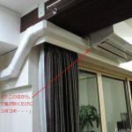 水音が、あなたの家のエアコンから水音がなっていませんか?のサムネイル画像