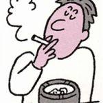 バルコニーで吸ってね!上手な自宅でのタバコ喫煙のすすめ方のサムネイル画像