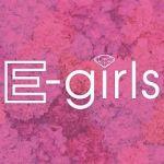 【E-girls】かわいい♡ダンスがうまい♪メンバー全員紹介しちゃう♡のサムネイル画像