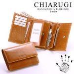 コンパクトで大容量な三つ折り財布のバリエーションを見てみよう☆のサムネイル画像
