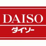 100円でもこんなに使える!ダイソーの化粧水を紹介します!!のサムネイル画像